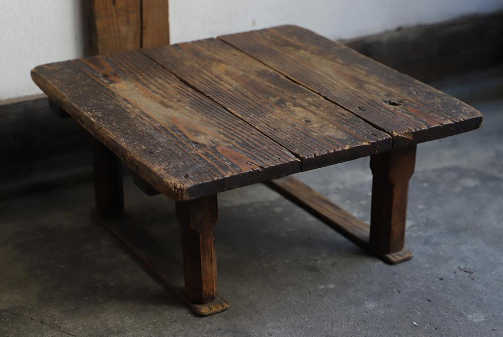 木味の良い小さな台