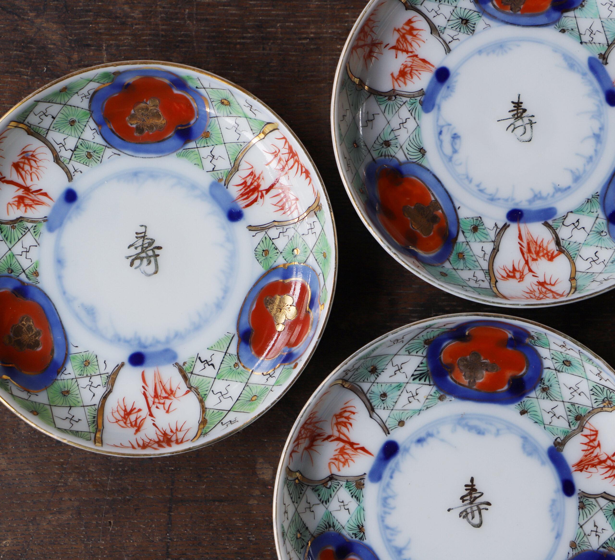 可愛い松竹梅の色絵小皿